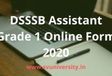 Photo of DSSSB Assistant Grade 1 Online Form 2020 Recruitment, Eligibility, Vacancies, Exam Dates – Check Here