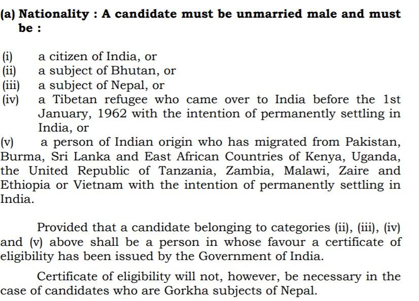 UPSC_NDA-I_online_apply_Eligibility