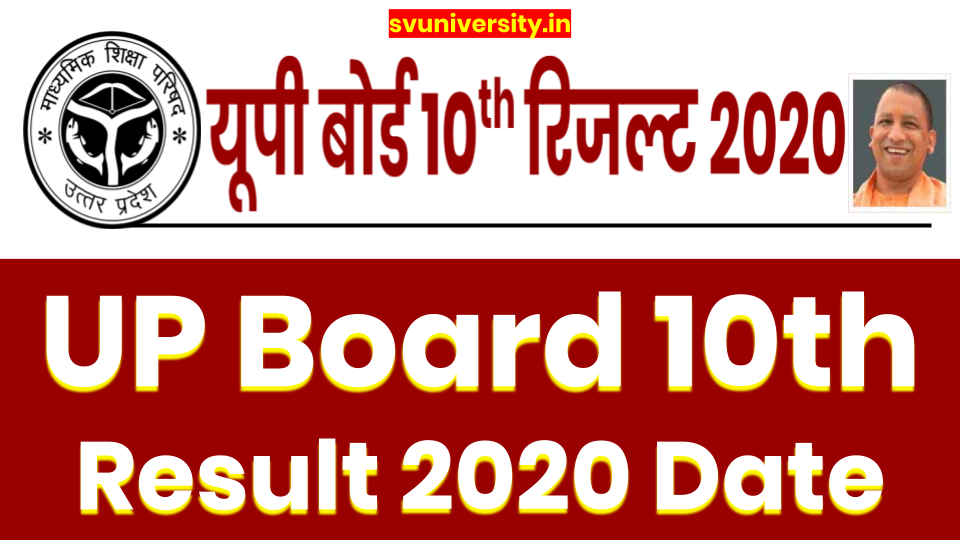 up-board_10th_result_date_2020