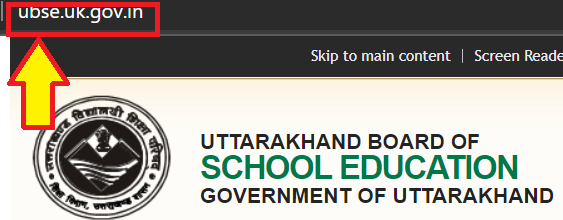 uttarakhand-12th-board-result-2020