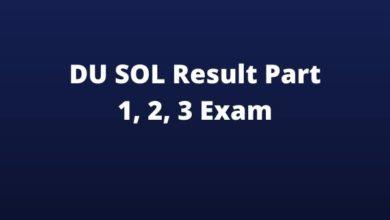 Photo of DU SOL Result 2020 (Released) BA BSc BCom Program Result