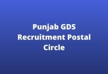 Photo of Punjab GDS Recruitment 2020 Apply Here Postal Circle Application Form Eligibility Gramin Dak Sevak