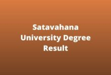 Photo of Satavahana University Degree Result 2020 UG/PG Exams (CBCS)