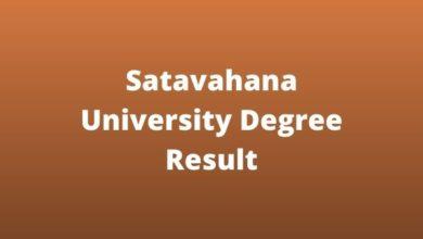 Photo of Satavahana University Degree Result 2020 UG/PG Exams (CBCS)