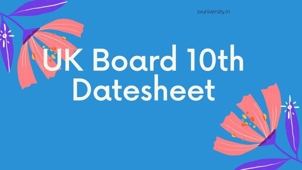 UK-board-10th-date-sheet