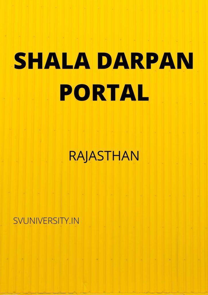 SHALA_DARPAN_PORTAL