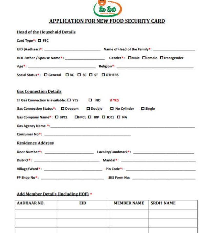 Telangana Ration Card Status