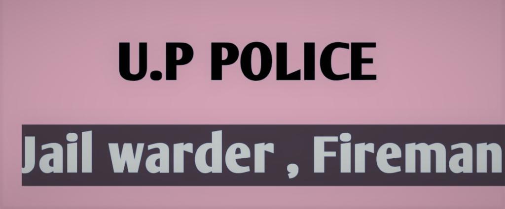 up_policejailwarder2020